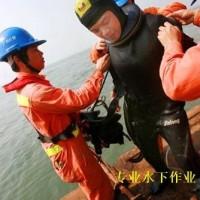 引荐:延安市水下打捞/污水管道封堵公司