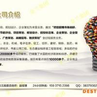 编制项目建议书,响水县报价-JL188257