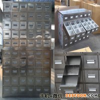 (无中介无倒手):莆田70斗中药斗厂家
