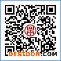 上海S41617不锈钢管价格表