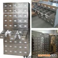 (设计定制):德阳医院不锈钢中药橱厂家