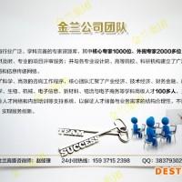 有资质写立项可研报告,广平县报价-JL201721