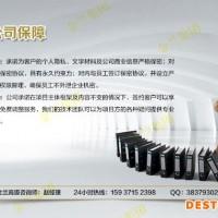 做可研报告,临洮县报价-JL204169