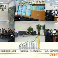 编写可研报告,龙潭报价-JL191317