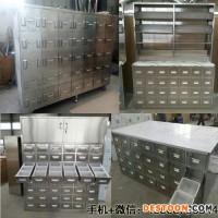 (无中介无倒手):果洛40斗中药柜供货商