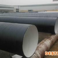 甘肃饮用水二布三油环氧煤沥青防腐钢管