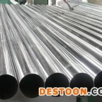巴彦淖尔580钢管近期报价厂家