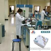 人FOS样抗原2ELISA试剂盒实验科研专用