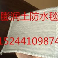 防水毯的分类是怎样的-怀化防水毯集团有限公司厂家价格