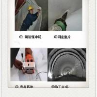 防止开裂:开封隧道防水板多少钱 厂家直销