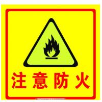 搞好电气防火工作的意义何在?电气火灾发生的趋势如何?