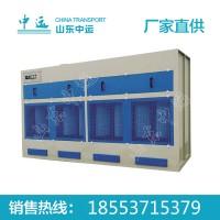 脉冲式除尘机价格脉冲式除尘机生产厂家山东脉冲式除尘机