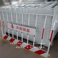 河南厂家现货供应批发建筑工地临边防护栏定制工地基坑护栏