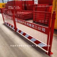 现货供应好质量工地护栏建筑黄黑色临边防护栏安全防护栏