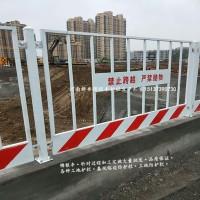 基坑围栏,工地防护网,基坑移动护栏,基坑临边防护网,厂家,批发质量好