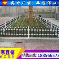 六安PVC草坪护栏型材,六安塑钢绿化护栏型材直销