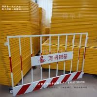 建筑工地防护栏工地用防护栏工地防护黄黑工地基坑围栏质量好批发价格