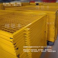 工地护栏基坑围栏河南工地防护网郑州工地基坑防护围栏