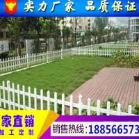 安徽合肥绿色PVC护栏直销-合肥塑钢护栏生产直销