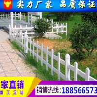 巢湖塑钢草坪护栏生产-巢湖绿色塑钢护栏厂家