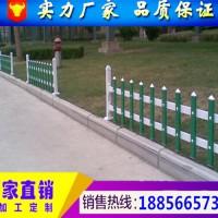 无锡塑钢护栏生产、无锡PVC绿化护栏厂家