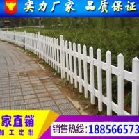 镇江白色草坪护栏厂家、镇江绿色PVC护栏厂家