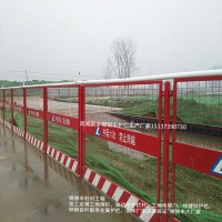基坑护栏基坑防护网价格_临边护栏图片_基坑临边封闭防护网厂家