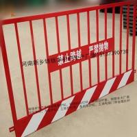 河南临边护栏基坑临边防护栏安全隔离护栏基坑围挡护栏
