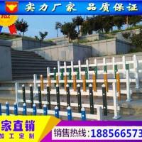 泰州美好乡村护栏工程、泰州PVC绿化护栏厂家