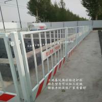 工地临时防护栏临边护栏工地临时防护栏加固型基坑标准建筑基坑护栏