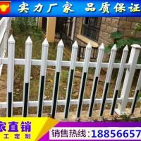 铜陵变压器护栏-配电箱pvc护栏专业生产厂家