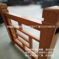 河南郑州景观木纹护栏生产厂家新乡锦银丰景观园林防护栏有限公司