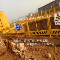 建筑护栏施工防护栏河南安全防护栏杆厂家新乡锦银丰质量好