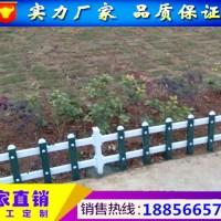 合肥长丰县塑钢绿化护栏厂家批发直销