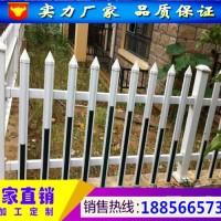 合肥塑钢围墙护栏直销、合肥绿色草坪护栏厂家