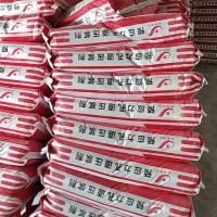 铜陵C80灌浆料厂家供应