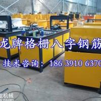 上海8字结成型设备哪里买