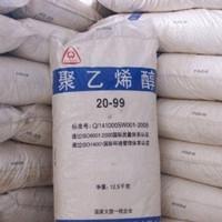 潮州哪里回收氯化聚丙烯树脂,急需回收一批库存过期氯化聚丙烯树脂
