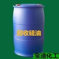 常州哪里回收顺丁烯二酸酐,1小时上门回收过期顺丁烯二酸酐
