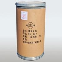 延安哪里回收丙烯酸树脂,急需回收一批库存过期丙烯酸树脂