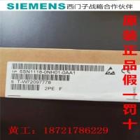 西门子模块6EP1975-2ES00