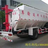 广安市饲料罐车现车供应