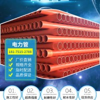 河南开封PVC-C电力管 PPHM波纹管