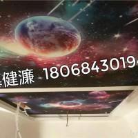 黑龙江鹤岗兴山区星空顶可以做什么造型