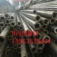 成安县冷拔小口径钢管146×20今日价格