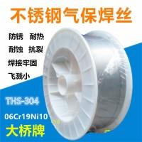 龙泉市THS-321不锈钢焊丝 ER321承压设备用焊丝